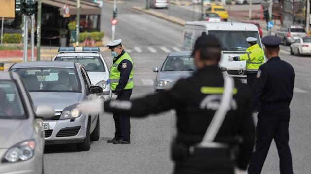 Κορωνοϊός: Απαγόρευση κυκλοφορίας: Αυστηροποιούνται οι έλεγχοι