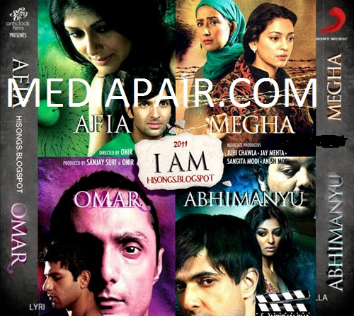 Iam Rider Song Download Mp 3: I Am (2011) Hindi Mp3 Songs Download