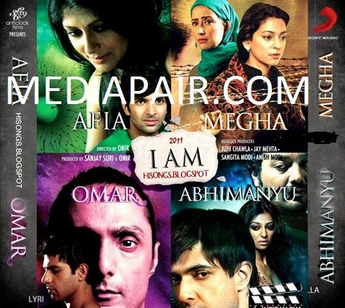 Am A Rider Mp3 Song Free Download: I Am (2011) Hindi Mp3 Songs Download