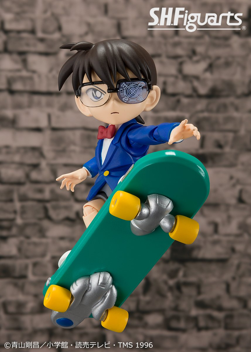 Detective Conan - S.H.Figuarts Conan Edogawa -Chase Edition ...