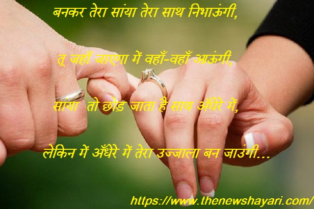 Best Propose Shayari in Hindi