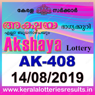 KeralaLotteriesresults.in, akshaya today result: 14-08-2019 Akshaya lottery ak-408, kerala lottery result 14-08-2019, akshaya lottery results, kerala lottery result today akshaya, akshaya lottery result, kerala lottery result akshaya today, kerala lottery akshaya today result, akshaya kerala lottery result, akshaya lottery ak.408 results 14-08-2019, akshaya lottery ak 408, live akshaya lottery ak-408, akshaya lottery, kerala lottery today result akshaya, akshaya lottery (ak-408) 14/08/2019, today akshaya lottery result, akshaya lottery today result, akshaya lottery results today, today kerala lottery result akshaya, kerala lottery results today akshaya 14 08 19, akshaya lottery today, today lottery result akshaya 14-08-19, akshaya lottery result today 14.08.2019, kerala lottery result live, kerala lottery bumper result, kerala lottery result yesterday, kerala lottery result today, kerala online lottery results, kerala lottery draw, kerala lottery results, kerala state lottery today, kerala lottare, kerala lottery result, lottery today, kerala lottery today draw result, kerala lottery online purchase, kerala lottery, kl result,  yesterday lottery results, lotteries results, keralalotteries, kerala lottery, keralalotteryresult, kerala lottery result, kerala lottery result live, kerala lottery today, kerala lottery result today, kerala lottery results today, today kerala lottery result, kerala lottery ticket pictures, kerala samsthana bhagyakuri