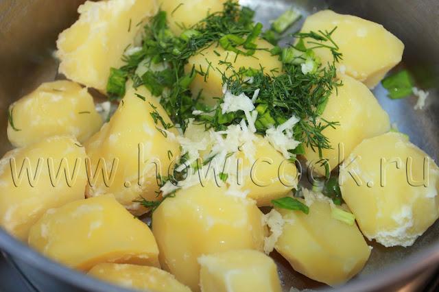 рецепт картофеля с чесноком и зеленью с пошаговыми фото