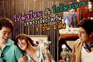 film thailand terlucu