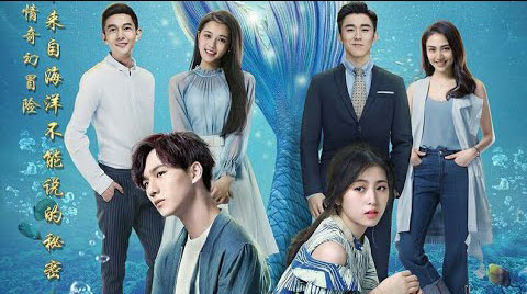 Download Drama Cina My Love from the Ocean Batch Subtitle Indonesia
