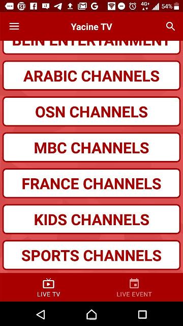 menu yacine tv