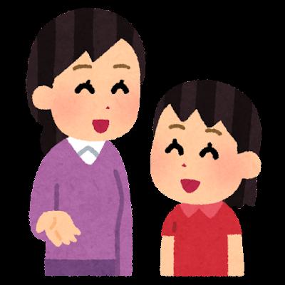 会話をする親子のイラスト(お母さんと娘)