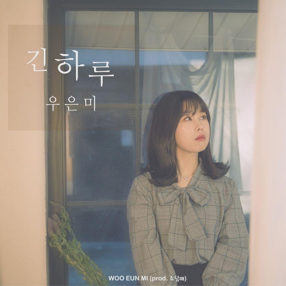 Woo Eun Mi – Today – Single
