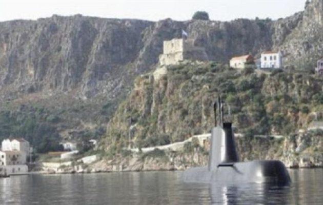 «Εάν η Ελλάδα δεν προετοιμαστεί θα χάσει τμήμα της επικράτειάς της»