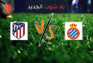 نتيجة مباراة اتلتيكو مدريد واسبانيول اليوم الأحد 12-09-2021 في الدوري الاسباني