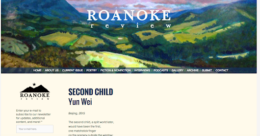 "Poem ""Second Child"" in Roanoke Review"