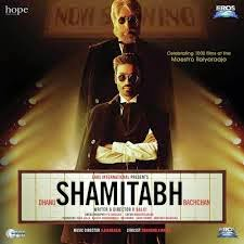 Suraj Jagan Ishq E Fillum Shamitabh Ost Soundtrack Lyrics