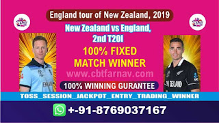 Eng vs Nz 2nd T20I Match Prediction Today England tour of New Zealand, 2019