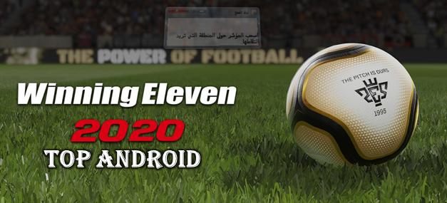 تحميل لعبة Winning Eleven 2020 - WE 20 MOD WE 12 للاندرويد من ميديا فاير
