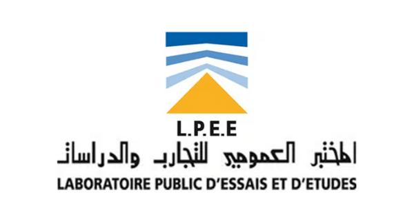 concours-lpee-2020-13-postes- maroc-alwadifa.com