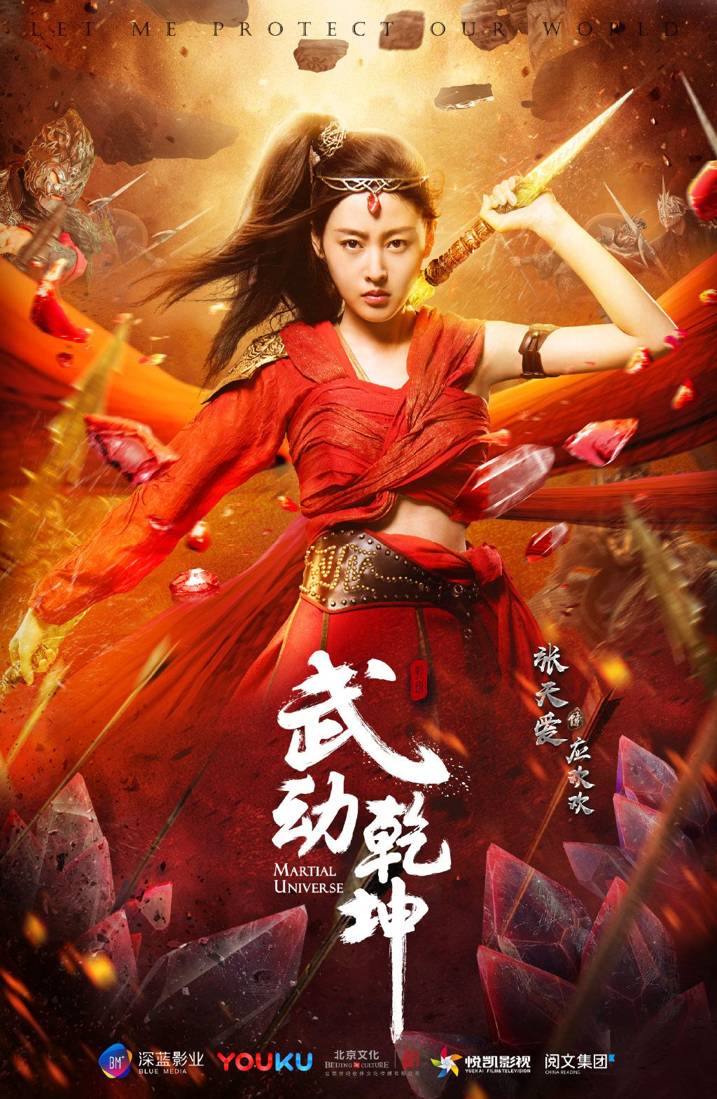 Martial Universe (Season 2) EP01-05 Hindi Dubbed (ORG) 720p HDRip 2.1GB Free Download