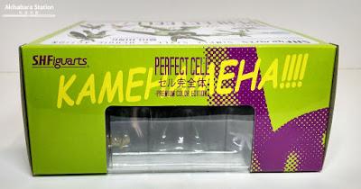 S.H.Figuarts Perfect Cell - Premium Color -