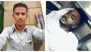 تنفيذ القصاص في قتلة الشاب اليمني عبدالله الأغبري