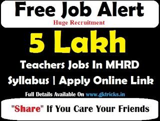 5 Lakh Teachers