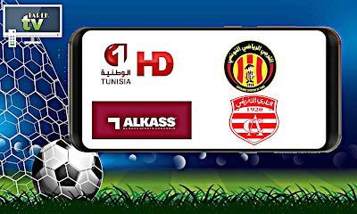 حمل تطبيق tarek tv live و شاهد مباراة الترجي الرياضي و النادي الافريقي على هاتفك الذكية