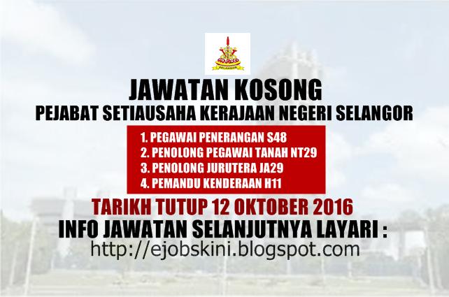 Jawatan Kosong di Suk Selangor Oktober 2016