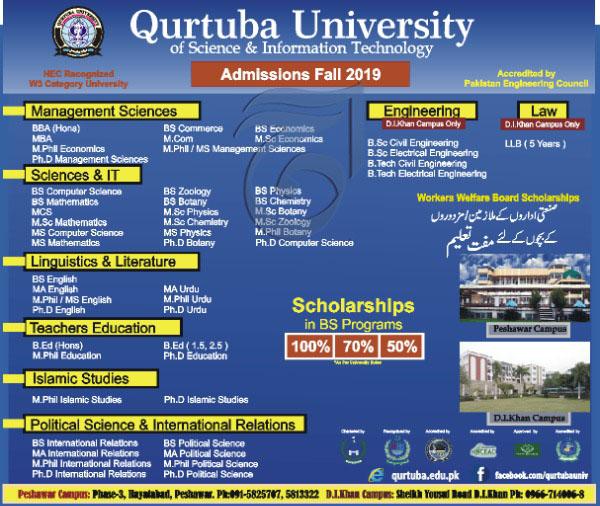 Qurtuba University Admissions Fall 2019