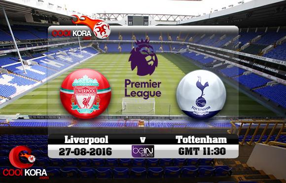 مشاهدة مباراة توتنهام وليفربول اليوم 27-8-2016 في الدوري الإنجليزي