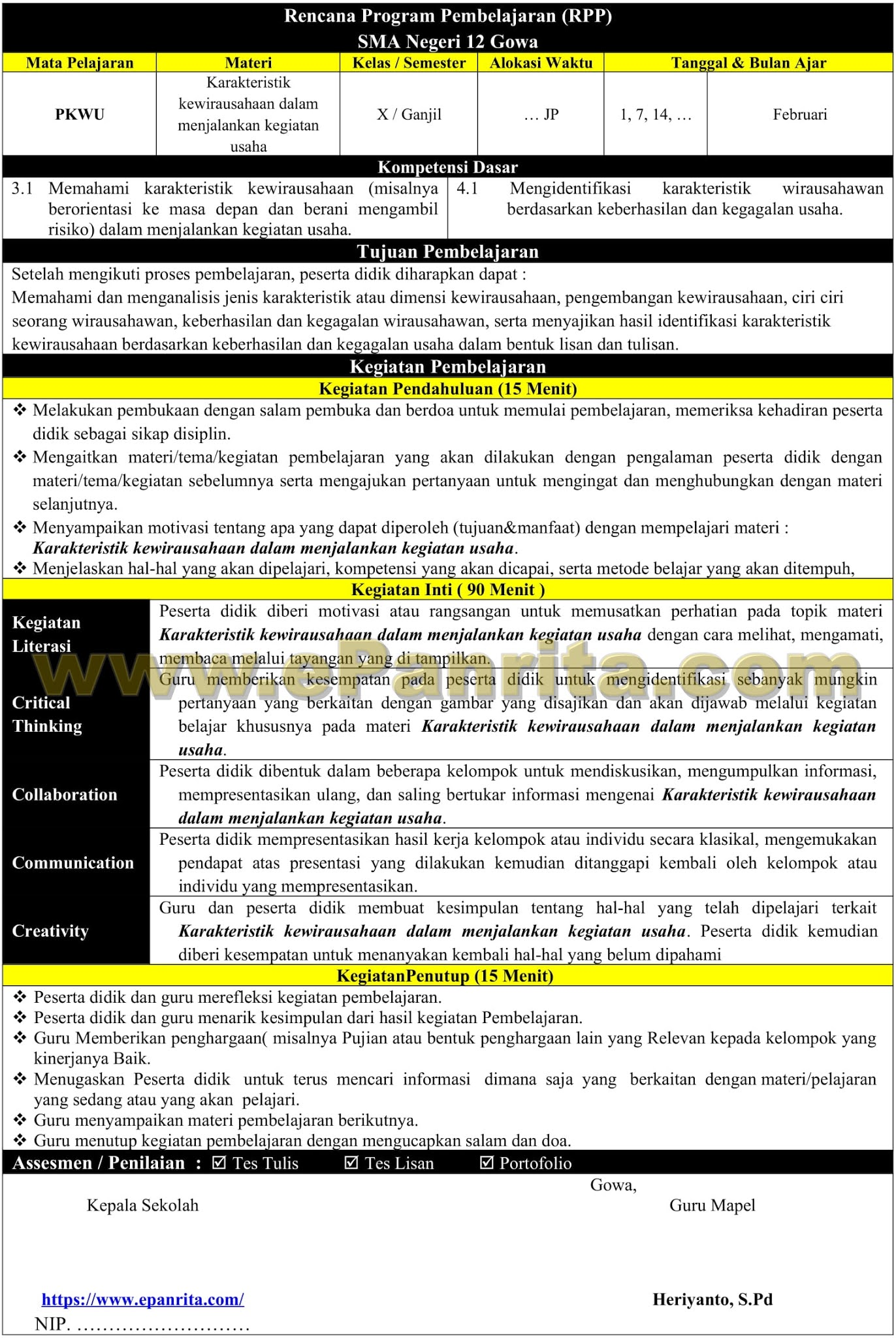 RPP 1 Halaman Prakarya Aspek Rekayasa (Karakteristik kewirausahaan dalam menjalankan kegiatan usaha)