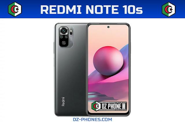 سعر ريدمي نوت 10s في الجزائر و مواصفاته Redmi Note 10S Prix Algerie
