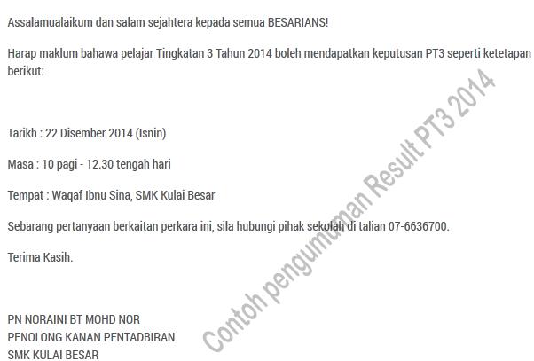 Semakan Keputusan Pt3 2014 Secara Online Dan Sms Luqman Hakim