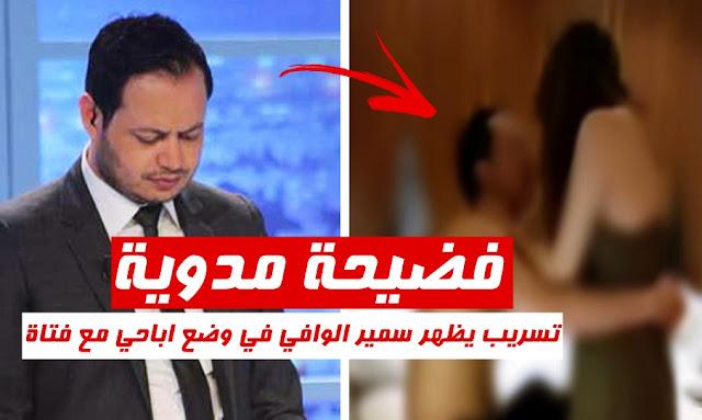 scandale samir elwafi ain zaghouan tunisie joker tunis jr
