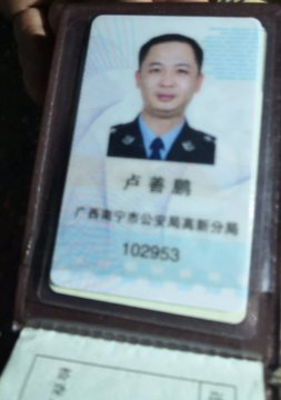 广西人权律师覃永沛妻子邓晓云坚持为夫维权发声遭警方威胁 声称要对其抓捕