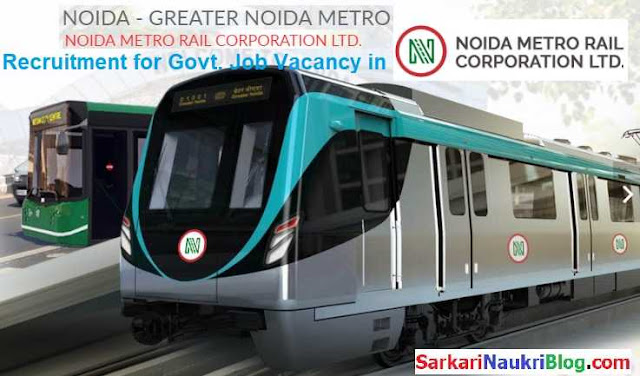 Noida Metro Rail Corporation NMRCL Vacancy