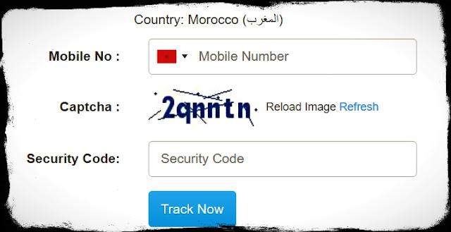 معرفة اسم المتصل اون لاين عن طريق الرقم بدون برامج او تطبيقات