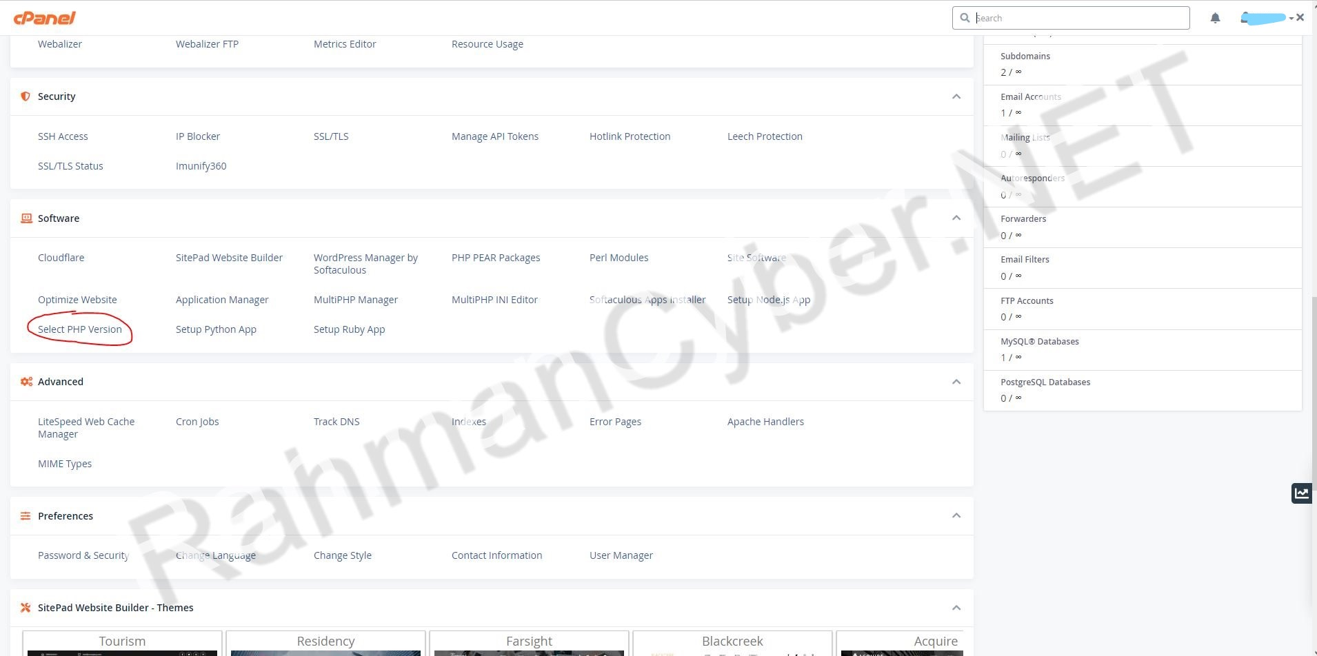 select php version cpanel