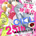 """LOVE STAGE!!"" TENDRÁ LIVE-ACTION"