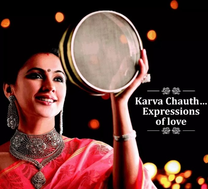 Best Wishes On Celebration Of Karva Chauth