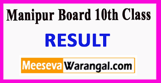 Manipur Board 10th Class Result 2017