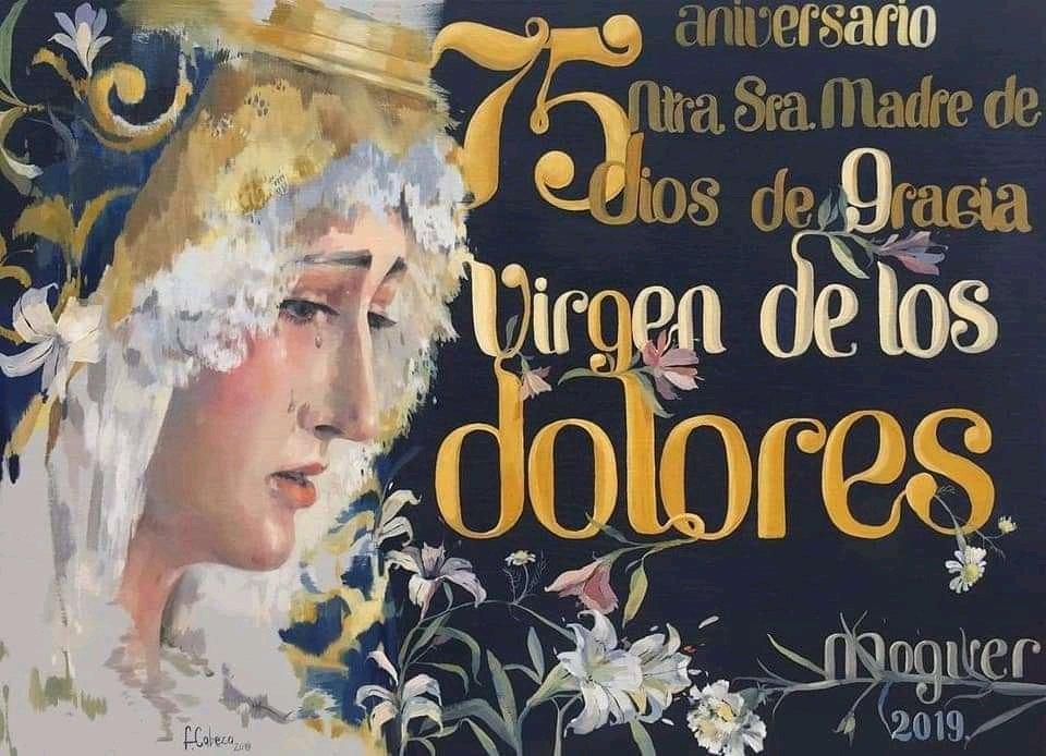 Salida Extraordinaria De La Virgen De Los Dolores Por Su 75