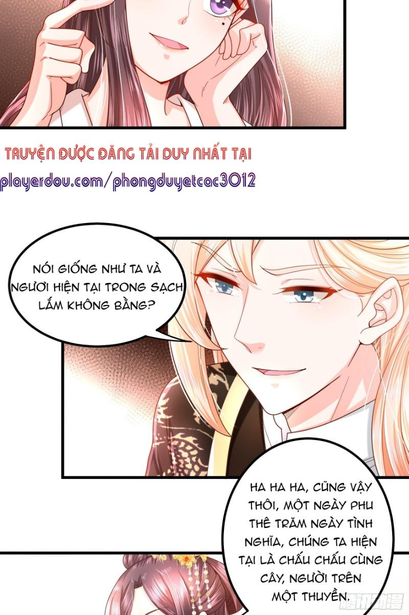 Ta Phải Làm Hoàng Hậu Chapter 18 - upload bởi truyensieuhay.com