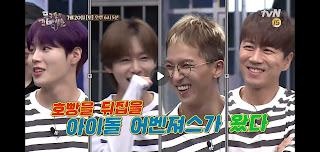 [ENGSUB] 190720 tvN Mafia Game in Prison Ep. 19 – WINNER Jinwoo & Mino