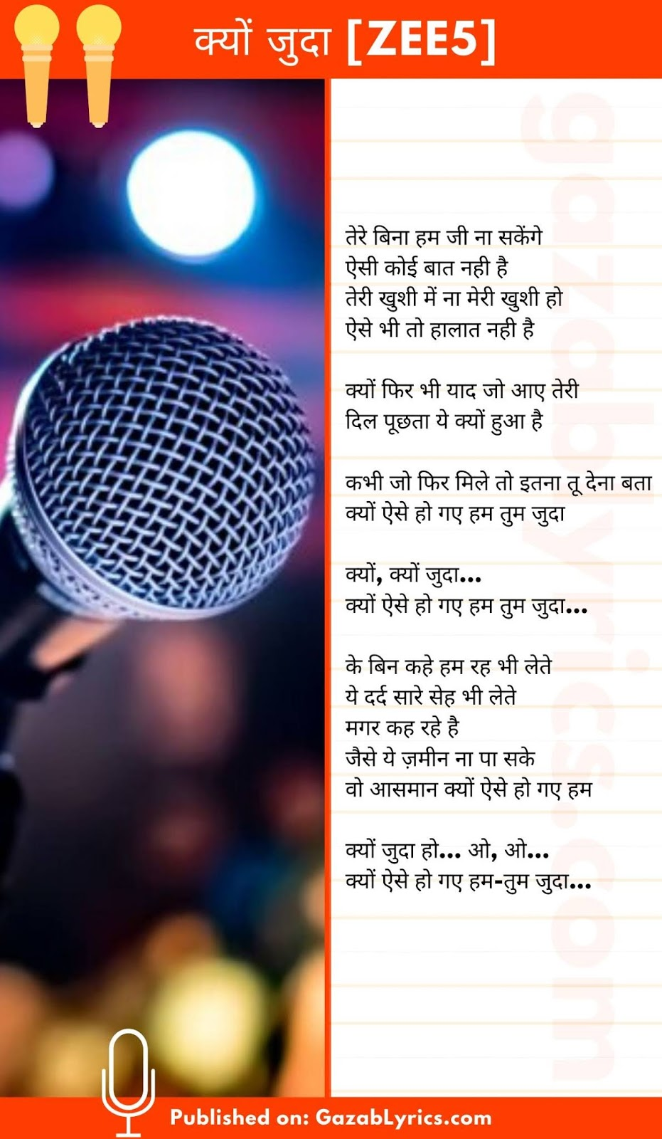 Kyun Judaa song lyrics image