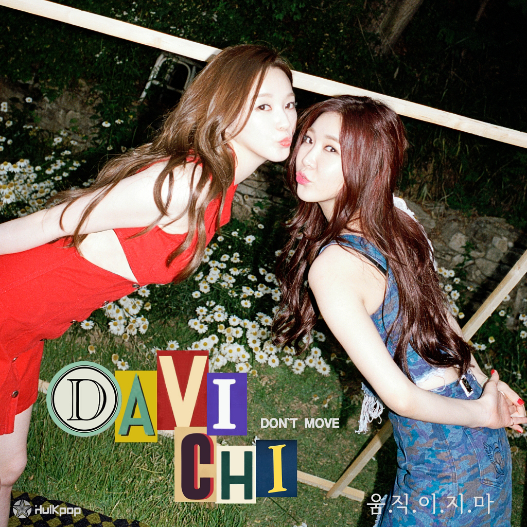 [Single] Davichi – Don't Move