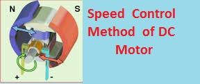 speed control method of Dc shunt motor