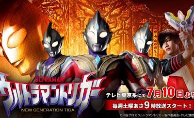 Ultraman Trigger: New Generation Tiga Todos os Episódios Online