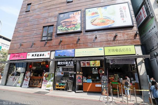 台中北區一中街金牌巨無霸香酥臭豆腐,豆腐外酥內嫩,素食可食