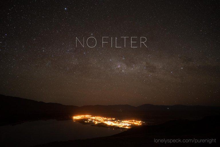 Без фильтра