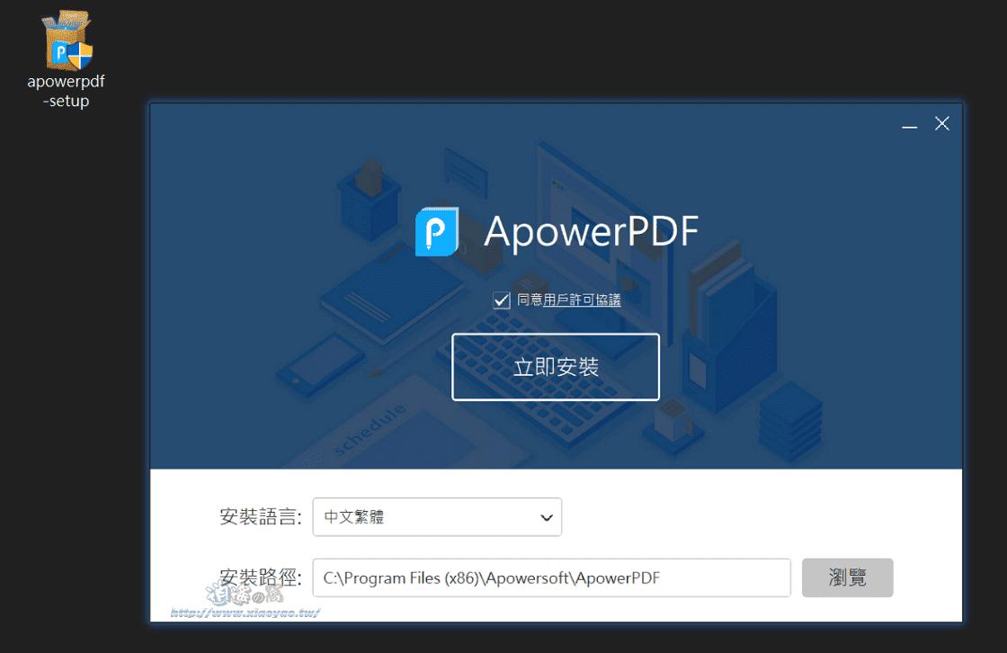 ApowerPDF有編輯內容、壓縮、轉換格式、OCR、修改頁面、設定保護、簽名、註解和表單等多項實用功能
