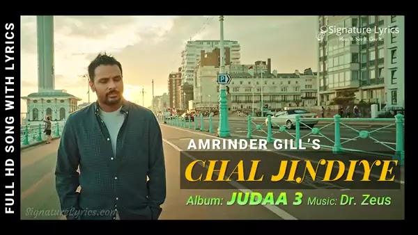 Chal Jindiye Lyrics - Amrinder Gill | Judaa 3 (Chapter 1)