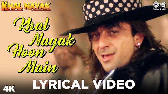 नायक नहीं खलनायक हूँ मैं / Nayak  Nahi Khalnayak Hoon Main Lyrics - Khalnayak